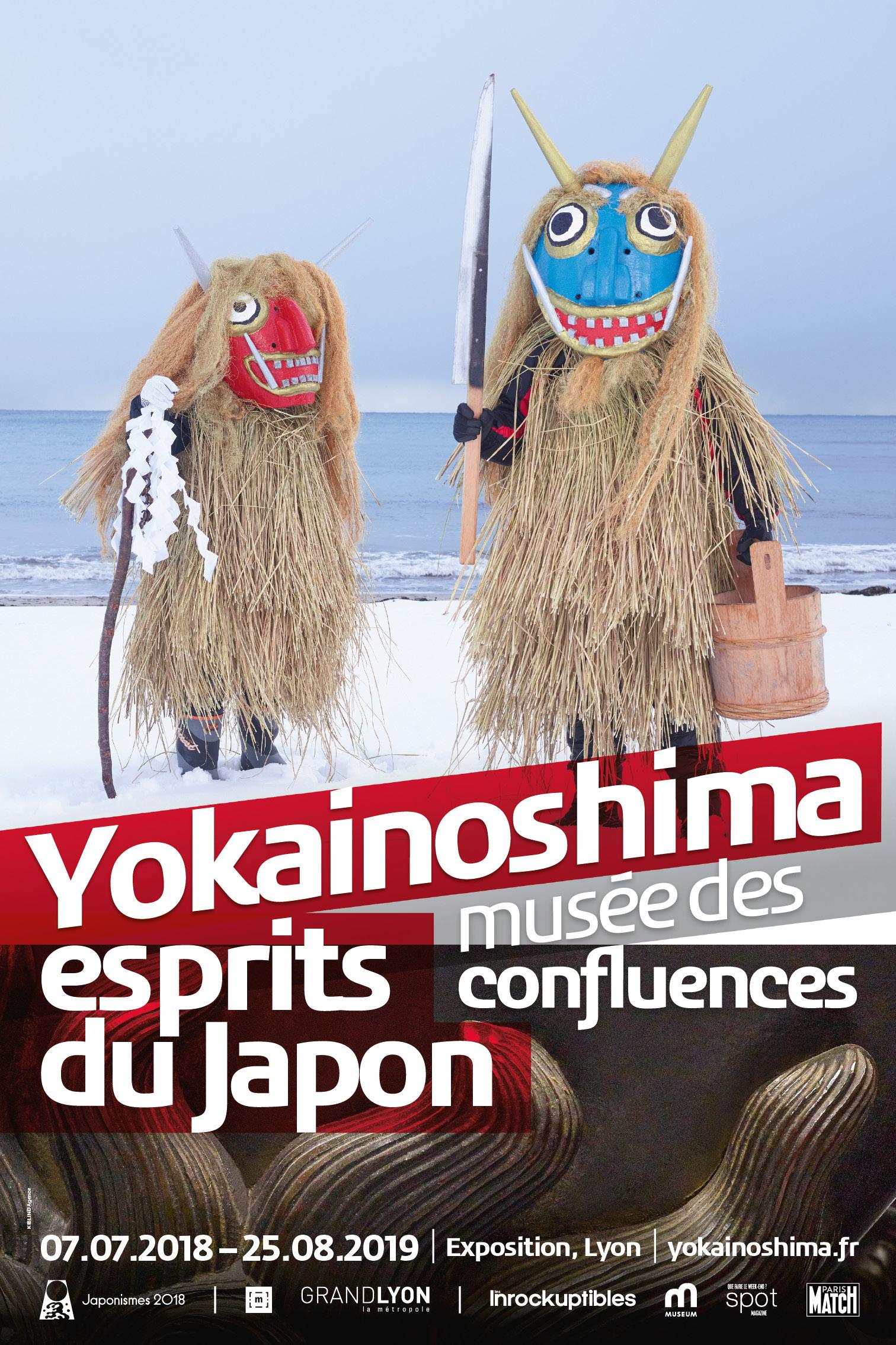 Musée des Confluences : Yokainoshima, esprits du Japon