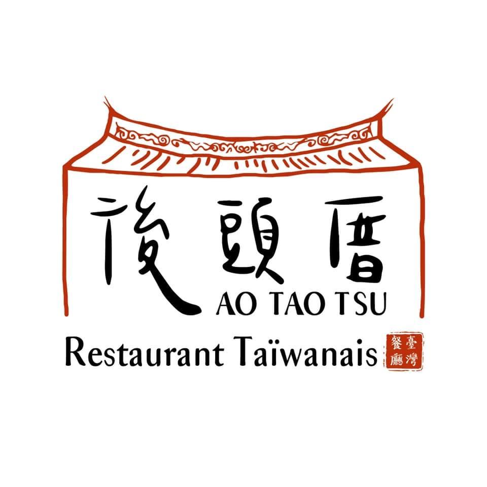 Ao Tao Tsu : Restaurant traiteur Taïwanais Lyon, rue du Jardin des Plantes