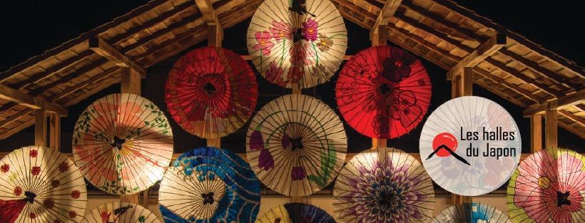Les Halles du Japon - 4, rue Pasteur 69007 Lyon